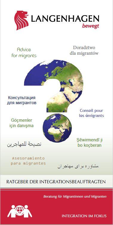 Flyer Ratgeber der Integrationsbeauftragten